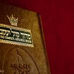 Sinai_Indaba_II-807-1
